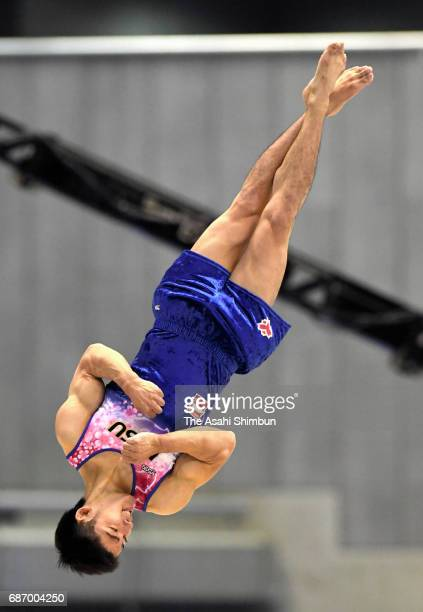 Kenzo Shirai competes in the Floor of the Men's AllAround during day two of the Artistic Gymnastics NHK Trophy at Yoyogi National Gymnasium on May 21...