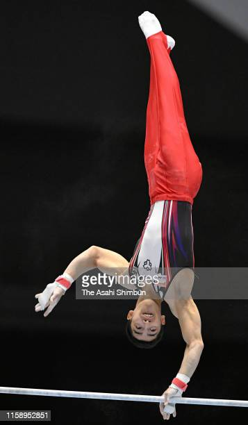 Kenzo Shirai competes in the Men's Horizontal Bar on day one of the 73rd All Japan Artistic Gymnastics Apparatus Championships at Takasaki Arena on...
