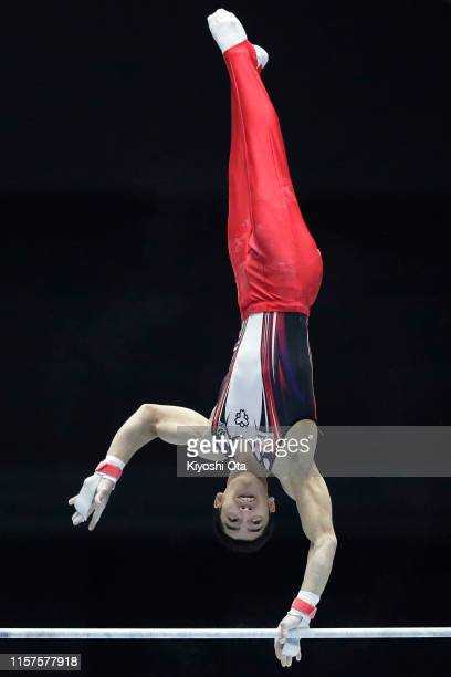 Kenzo Shirai competes in the Men's Horizontal Bar qualifying round on day one of the 73rd All Japan Artistic Gymnastics Apparatus Championships at...