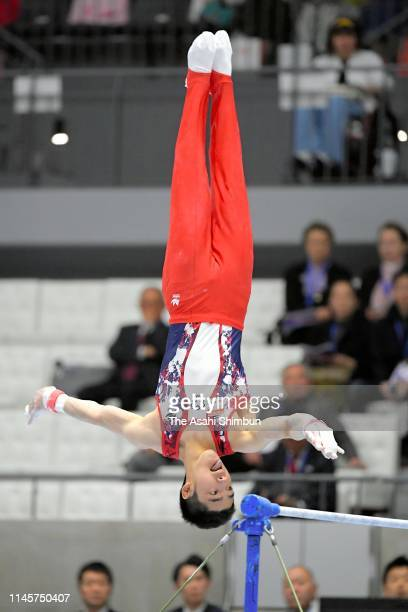 Kenzo Shirai competes on the Horizontal Bar of the Men's Final on day three of the 73rd All Japan Artistic Gymnastics Individual AllAround...