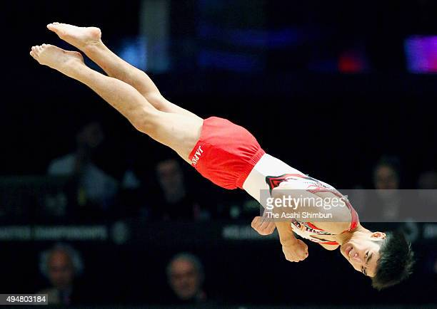 Kenzo Shirai of Japan competes in the Floor of the Men's Team competition during day six of World Artistic Gymnastics Championship at The SSE Hydro...