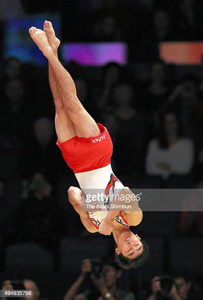 Kenzo Shirai of Japan competes in the Floor of the Men's Team during day six of World Artistic Gymnastics Championship at The SSE Hydro on October 28...