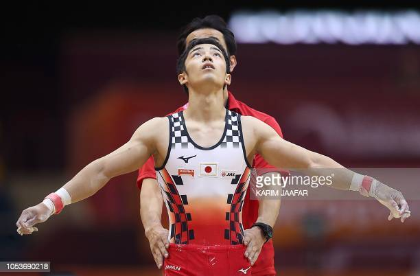 TOPSHOT Kenzo Shirai of Japan competes in the horizontal bar qualification during day two of the 2018 FIG Artistic Gymnastics Championshipsat Aspire...