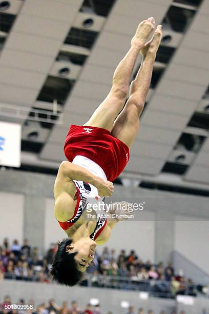 Kenzo Shirai of Japan competes in the Men's Floor during the Toyota International Gymnastics Competition at Toyota Sky Hall on December 12 2015 in...