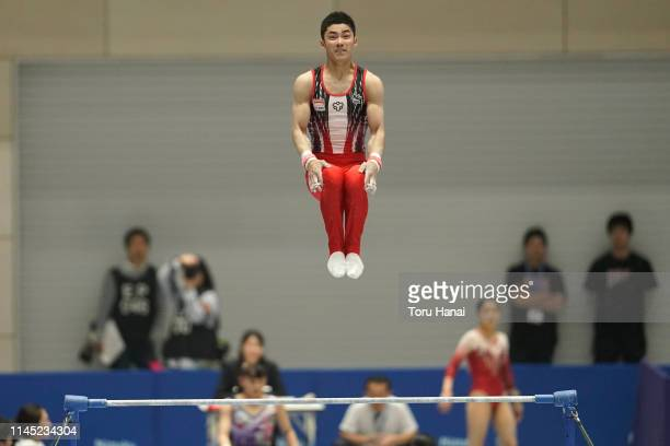 Kenzo Shirai of Japan competes on horizontal bar during day one of the 73rd All Japan Artistic Gymnastics Individual AllAround Championships at...