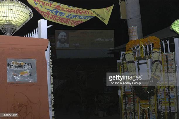Keshubhai Patel's official bungalow at 23 Ashoka Road, New Delhi where Pawan Sharma, a BJP Delhi General Secretary, celebrated his birthday.