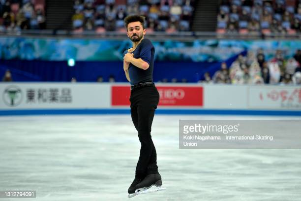 Kevin Aymoz of France competes in the Men's Single Free Skating on day two of ISU World Team Trophy at Maruzen Intec Arena Osaka on April 16, 2021 in...
