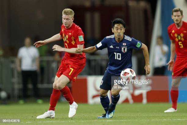 Kevin De Bruyne of Belgium Shinji Kagawa of Japan during the 2018 FIFA World Cup Russia round of 16 match between Belgium and Japan at the Rostov...