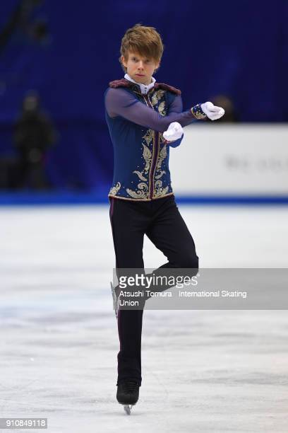 Kevin Reynolds of Canada competes in the men free skating during day four of the Four Continents Figure Skating Championships at Taipei Arena on...