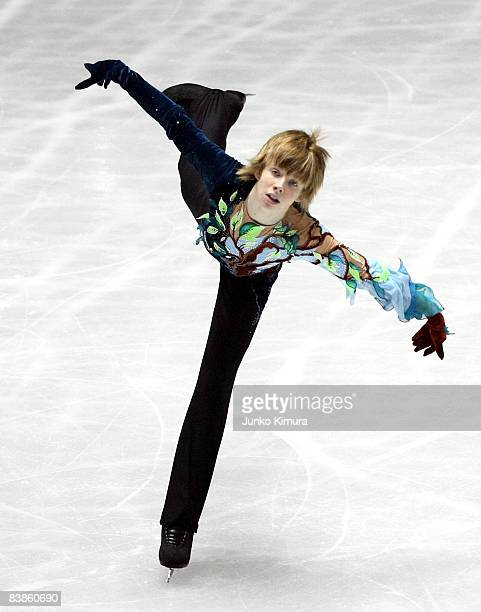Kevin Reynolds of Canada competes in the Men Free Skating of the ISU Grand Prix of Figure Skating NHK Trophy at Yoyogi National Gymnasium on November...