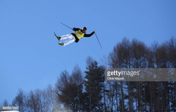 Kevin Rolland of France in action during the FIS Freestyle World Cup Ski Halfpipe Qualification at Bokwang Snow Park on February 16 2017 in...