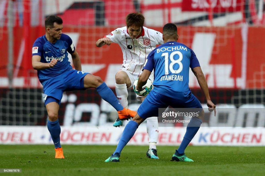 Fortuna Duesseldorf v VfL Bochum 1848 - Second Bundesliga : News Photo