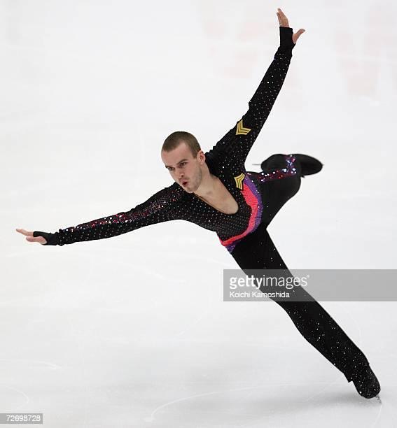Kevin Van Der Perren of Belgium competes in the men's short program during the ISU Grand Prix of Figure SkatingNHK Trophy at the Big Hat December 2...