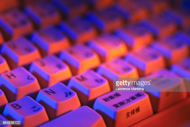 Keyboard with Japanese and Latin Characters