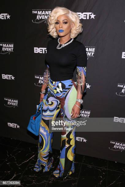 Keyshia Ka'Oir attends the Keyshia Ka'Oir A Toast To The Mane Event in New York on October 3 2017 in New York City