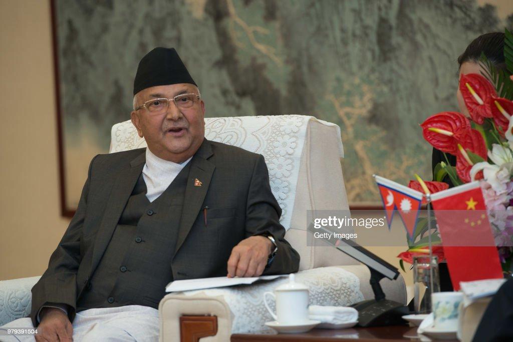 Nepali Prime Minister Visits China