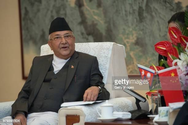 Khadga Prasad Sharma Oli, Prime Minister of Nepal, attends the 2018 Nepal-China Business Forum during his six-day visit to China on June 20, 2018 in...