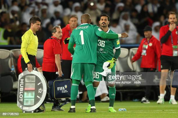 Khaled Al Senaani of Al Jazira comes on as a substitute for Ali Khaseif during the FIFA Club World Cup UAE 2017 semifinal match between Al Jazira and...