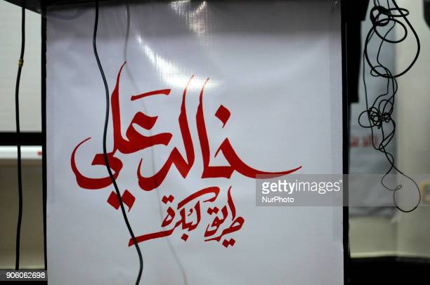 Khaled Ali's Campaign slogan is seen during a press conference in Cairo Egypt on 17 January 2018