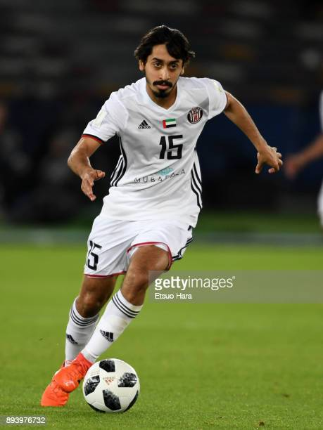 Khalfan Alrezzi of Al Jazira in action during the FIFA Club World Cup UAE 2017 third place play off match between Al Jazira and CF Pachuca at the...