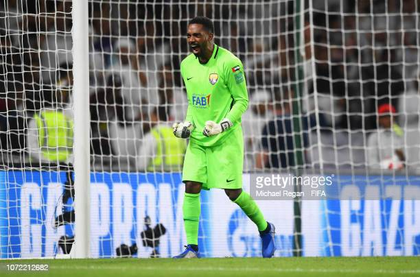 Khalid Eisa of Al Ain celebrates a save from Angus Kilkolly of Team Wellington in the penalty shoot out during the FIFA Club World Cup first round...