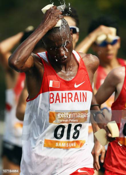 Khalid Kamal Khalid Yaseen of Bahrain competes in the Men's Marathon at Triathlon Venue during day fifteen of the 16th Asian Games Guangzhou 2010 on...