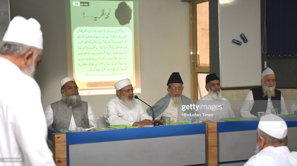 Press Conference Of All India Muslim Personal Law Board