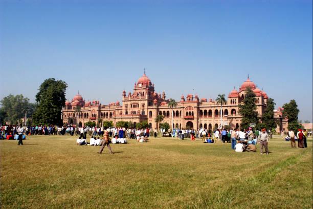 Khalsa college in Amritsar, Punjab, India.