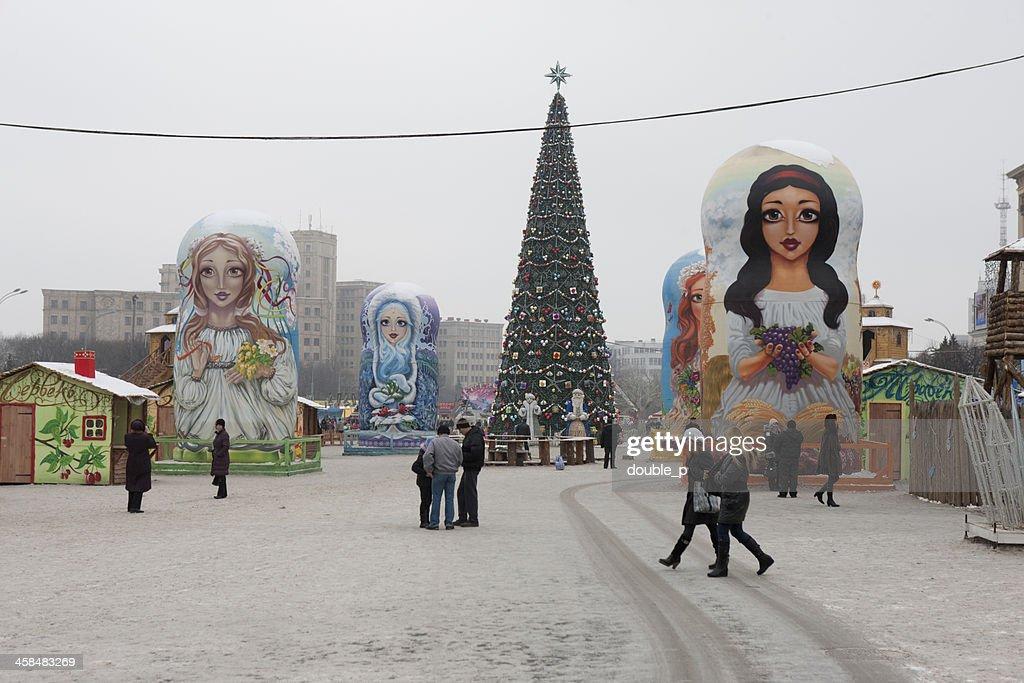 Charkiw Hauptplatz im winter : Stock-Foto