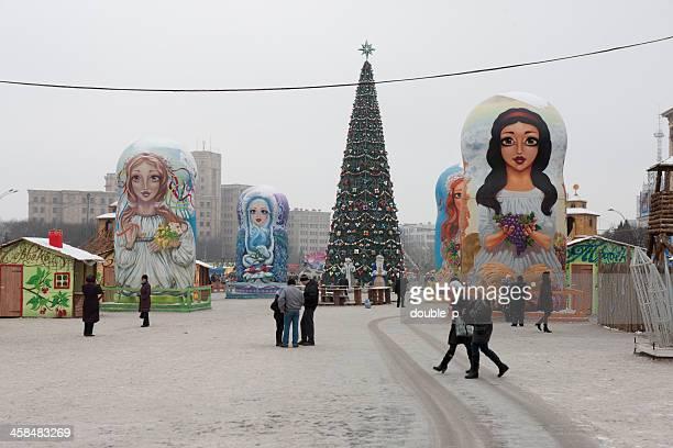 kharkov piazza principale in inverno - kharkov foto e immagini stock