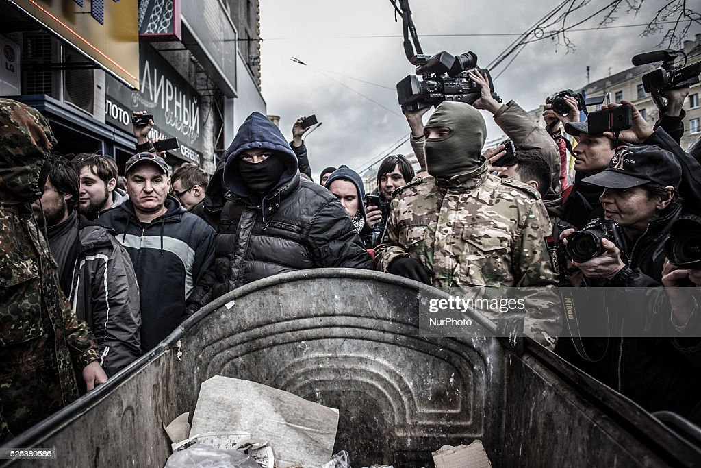 """Activists Kharkov branch right quadrant process is carried out """"people lustration"""" : Nachrichtenfoto"""