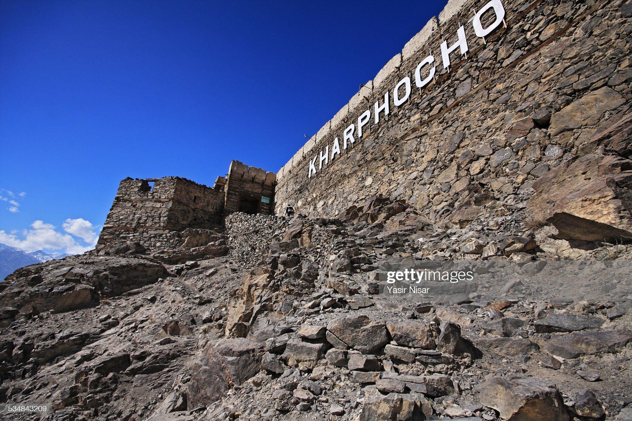 Kharpocho Fort Skardu, Gilgit-Baltistan. Forts in Gilgit-Baltistan.