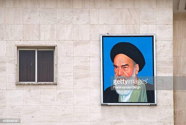 khomeini - khomeini portrait stock pictures, royalty-free photos & images