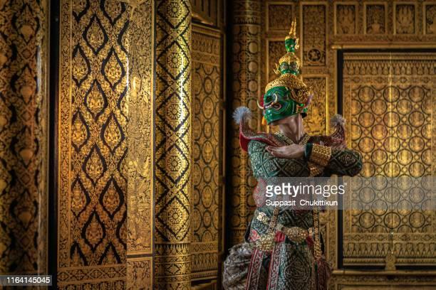 khon is traditional dance drama art of thai classical masked.khon is a beautiful show. - arte, cultura e espetáculo imagens e fotografias de stock