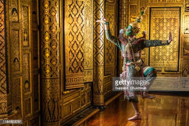 khon is traditional dance drama art of thai classical masked.khon is a beautiful show at phra khao temple ayutthaya, thailand. - linda rama - fotografias e filmes do acervo