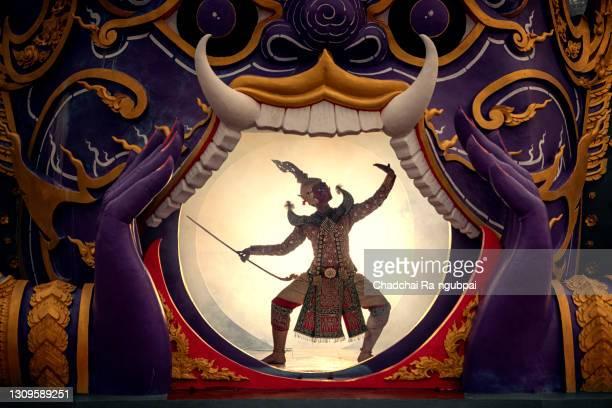 khon - linda rama imagens e fotografias de stock