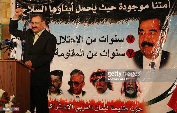 Khudair alMurshidi a spokesman for executed Iraqi dictator Saddam Hussein's ousted Baath Party speaks during a meeting with Iraqi supporters living...