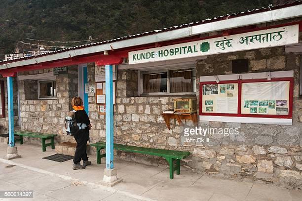 Khumjung village, Khunde Hospital