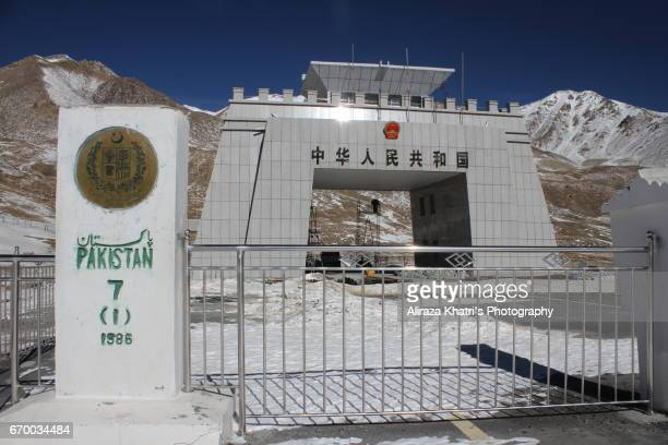 Khunjerab Pass China Pakistan