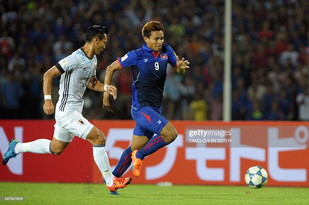 FBL-WC2018-ASIA-CAM-JAP : News Photo