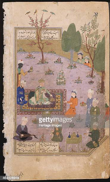 Khusraw Feasting 1431 Found in the collection of the State Hermitage St Petersburg