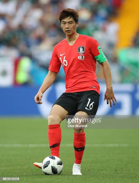 Ki Sungyueng of Korea Republic in action during the 2018 FIFA World Cup Russia group F match between Korea Republic and Mexico at Rostov Arena on...