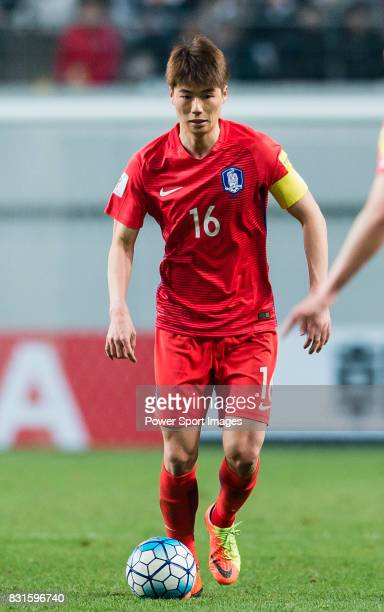 Ki Sungyueng of Korea Republic in action during their 2018 FIFA World Cup Russia Final Qualification Round Group A match between Korea Republic and...
