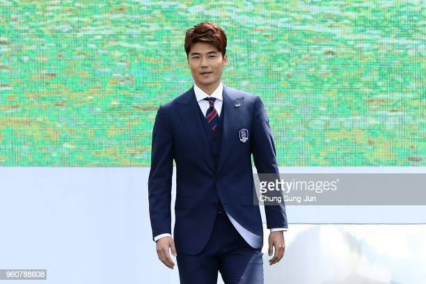 Ki SungYueng of South Korea attends the sending off ceremony for FIFA World Cup Russia 2018 at Seoul City Hall on May 21 2018 in Seoul South Korea
