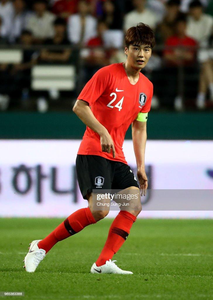 South Korea v Bosnia & Herzegovina - International Friendly : News Photo