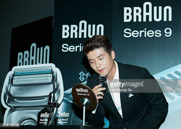 Ki SungYueng of Swansea City attends the photocall for BRAUN Series 9 launch event at CGV on June 23 2015 in Seoul South Korea