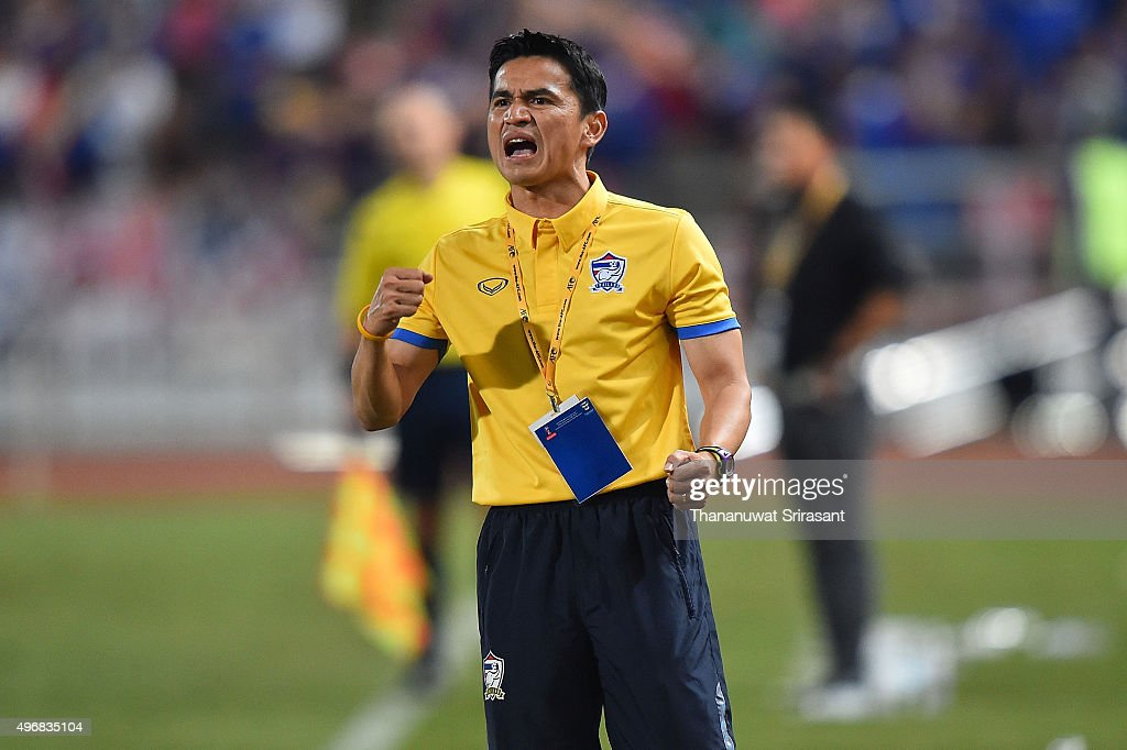 2018 FIFA World Cup Qualifier - Thailand v Chinese Taipei : News Photo