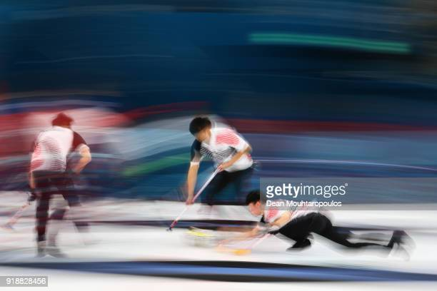 Kibok Lee MinChan Kim Sehyeon Seong and Kim Changmin of South Korea compete in the Curling Men's Round Robin Session 4 held at Gangneung Curling...