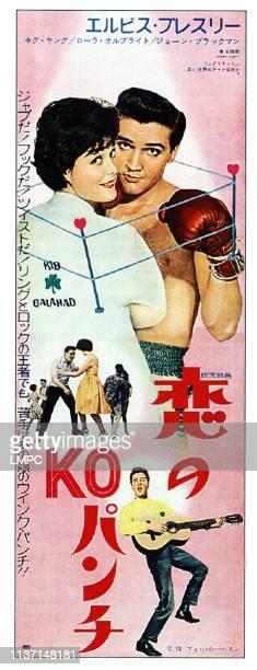 Joan Blackman Elvis Presley center from left Elvis Presley Joan Blackman bottom Elvis Presley on Japanese poster art 1962