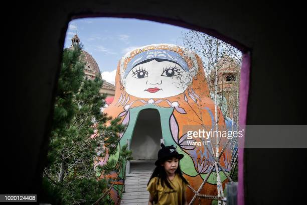 Children play in the Russian doll park on August 192018 in Manzhouli Inner Mongolia Autonomous PrefectureChinaThe Russian doll Park covers an area of...